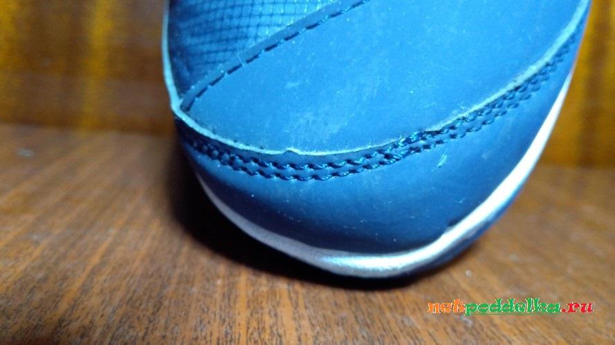 Шов на носке