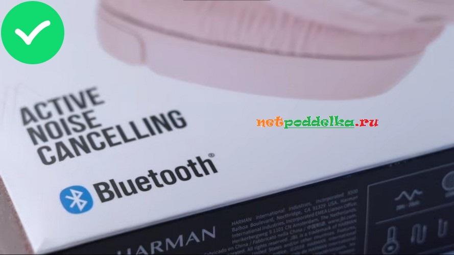Указание наличия Bluetooth