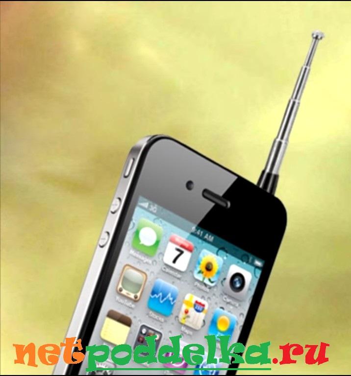 iPhone с выдвижной антенной