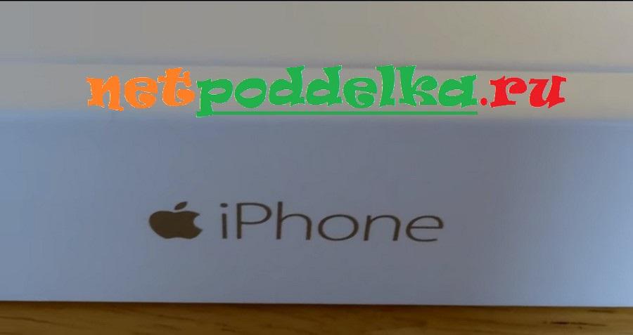 Надпись iPhone