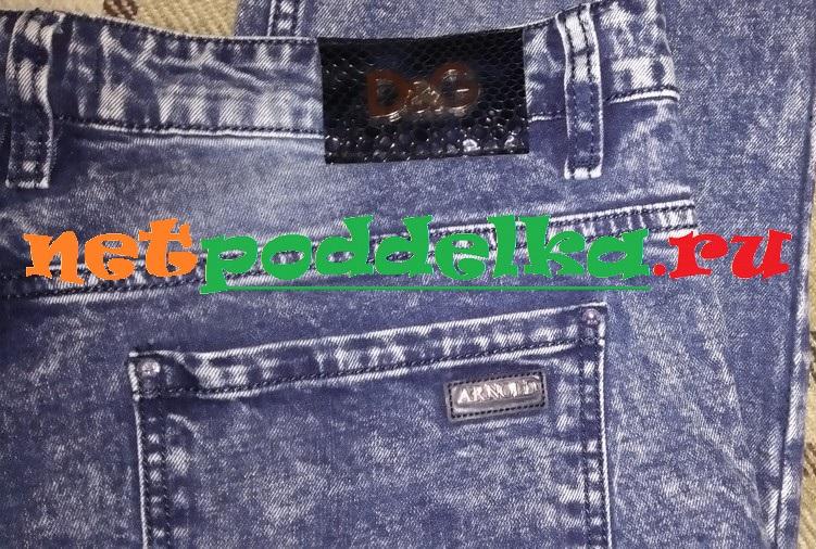 Задний карман