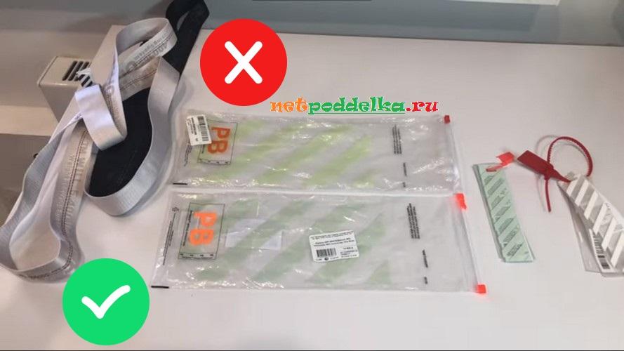 Изучение упаковки