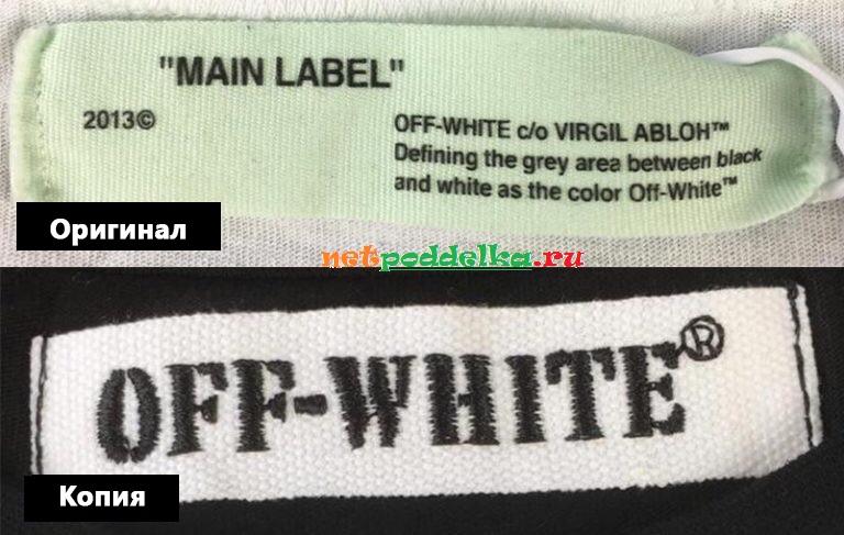 Этикетка футболки Off White