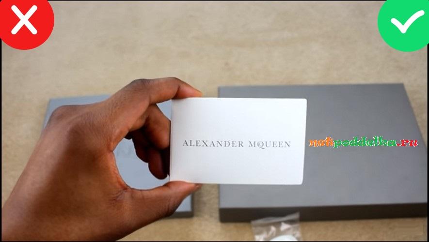 Книжка- буклет Alexander McQueen